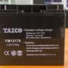 不间断电源电池 12V17AH铅酸蓄电池 UPS铅酸蓄电池