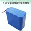 厂家供应 医疗呼吸仪锂电池 心电图机锂电池 14.8V锂电池