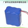 11.1V4400mah锂电池 12V锂电池
