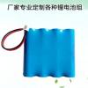 厂家直销 7.4V4400mah锂电池组 大容量锂电池