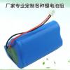 11.1V2200mah锂电池 拉杆音响专用电池组