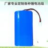 7.4V锂电池组 扩音机锂电池 7.4V2200mah锂电池