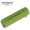 草坪灯电池手电筒太阳能灯/玩具电池AA1800MAH 1.2V镍氢充电电池
