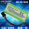 镍氢充电电池BT-1008/1021/CP515B 2.4V无绳电话电池子母机电池组