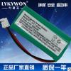 BT-1011 18433 28433 无绳电话电池子母机电池镍氢电池对讲机电池