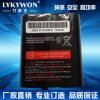 53615电池组 KEBT-071-SH 3.6V 700MAH k9对讲机电池