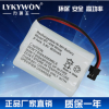 3.6V无绳电话电池UNIBT-446 800MAH子母机组镍氢充电电池