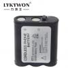 P511 无绳电话电池组 子母机电池 AA 镍氢充电电池