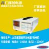 1KW按键式开关电源/充电机 AC转DC直流电压电流任意设定