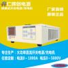 2KW按键式开关电源/充电机 AC转DC直流输出任意设定