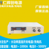 3.5KW按键式开关电源/充电机 AC转DC直流输出任意设定