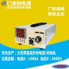 17V50A锂电池组 全自动可调智能充电机 快速充电机 蓄电池充电机