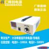 1.2KW全自动智能充电机 高频快速充电机