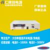 3KW全自动智能充电机 高频快速充电机 蓄电池充电机