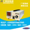 3.7V50A锂电池组 全自动可调智能充电机 快速充电机