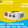 24V旋钮式开关电源/充电机 AC转DC直流输出任意设定