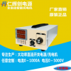 48V10A全自动智能充电机 高频快速充电机