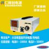 72V10A全自动智能充电机 高频快速充电机