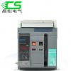 DW45万能断路器CW1-2000/3P框架式断路器空气开关cw1断路器
