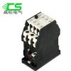 jzc1-22交流接触器220V接触式继电器380v直流接触器