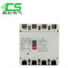 塑壳断路器CSM1-225H 4p空开 塑壳断路器225A