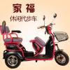 简特新款老年双人代步电动三轮车残疾车进电梯助力