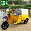 供应电动三轮快速保洁车街道小区电动保洁三轮车环卫