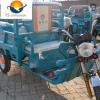 电动三轮车1.5*1米助力三轮车载重型货车 电瓶助力车货运三轮车