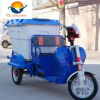 厂家直销宗申电动环保垃圾车 小区街道电动清洁车环卫保洁车