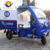 厂家直销电动快递三轮车可加挡雨车棚 邮政申通拉货