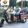 厂家直销 老年双人休闲代步电动三轮车 宗申电动车