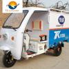 厂家直销电动快递三轮车车棚全封闭式邮政 拉货可加挡雨车棚