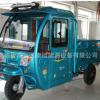 无刷电机电动三轮车货运 载重充电货运电动三轮车