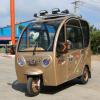 环保电动封闭电动三轮车 代步老年动力三轮车 制造生产老年三轮车
