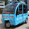 临沂客运电瓶车三轮车 新款电动三轮车 家用代步车接送孩子三轮车