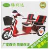 厂家直销 腾利达 电动折叠轮椅车 老年休闲代步电动三轮车