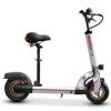 36v电动滑板车锂电代步车电动成人滑板车10寸