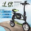 闪速成人代步滑板车折叠自行车T9款铝车架折叠床36v续航25km