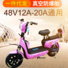 成人新款电动车女士48V电动踏板车小型双人座椅迷你电瓶车