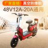 骏马电动自行车 两轮电动车 48v二轮电动车 充电电动车