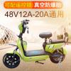 深圳金丝猴迷你无刷电动电动车电池 小自行车 女士踏板电动车