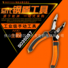 SHEFFIELD/钢盾5合1多功能电工尖嘴钳五金工具8寸带剥线剪线压接