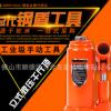 SHEFFIELD/钢盾8T立式液压千斤顶手摇省力汽车起重千斤顶S160014