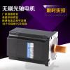供应100W无刷电机直流减速电机AGV物流系统专用无刷电机