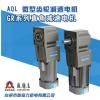 厂家直供90W120W180W250W直角空心/实心轴 减速电机