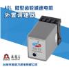 供应SS-22外置调速器 电机控制器 马达调速器