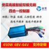 誉霖450W48V60v64v9管三模正弦波超静音电动车控制器