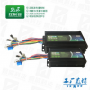 驰风系列智能三模正弦波电动车控制器24V48V60V64V
