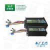 驰风系列智能三模正弦波电动车控制器48V60V64V72V500W650W