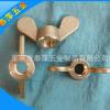 厂家生产 高品质非标可定制镀镍圆螺母 不锈钢异形螺母防松螺母